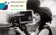 KIN International Film Festival kicks off in Yerevan today