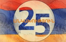 Armenia marks Independence Day 25th anniversary