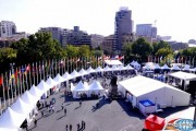 Official opening of the Francophonie Village takes place in Yerevan
